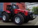 Самый мощный белорусский трактор Беларус 4522 МТЗ