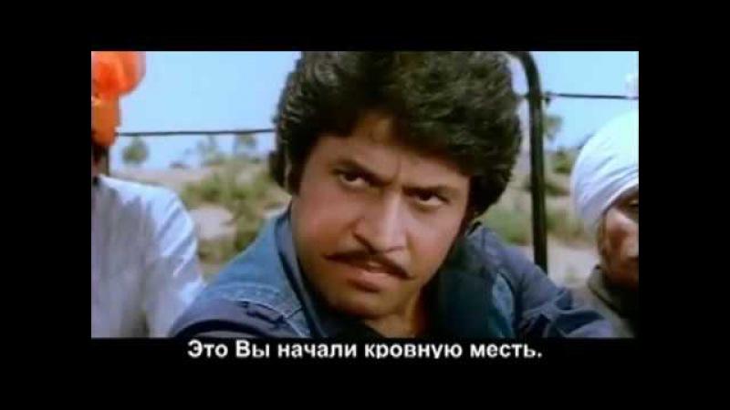 Митхун Чакраборти-индийский фильм: Бадаль/Baadal (1985г)Субтитры