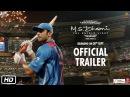 - The Untold Story | Official Trailer | Sushant Singh Rajput | Neeraj Pandey