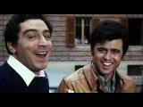 Женщины и берсальеры Италия, 1968 комедия, Литл Тони, советский дубляж