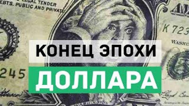 НЕФТЬ и КРОВЬ. 2016г.
