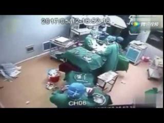 в Китае хирурги подрались во время операции