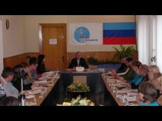 В Администрации города Стаханова обсудили вопросы преступности и пожарной безо...