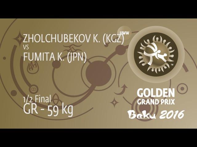 12 GR - 59 kg K. FUMITA (JPN) df. K. ZHOLCHUBEKOV (KGZ), 4-1