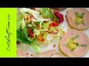 День 10 в Институте Бокюза - готовим французские закуски и блюда - фуагра, тосты, равиоли и другое