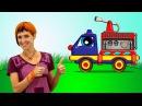 Мультики для малышей. Маша Капуки и пожарная машина Пома