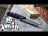 Нож Широгоров Флиппер F-3. Тест замка и не только.