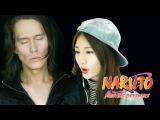 NARUTO OP 4 - GO!!! (FIGHTING DREAMERS) Raon Lee &amp PelleK