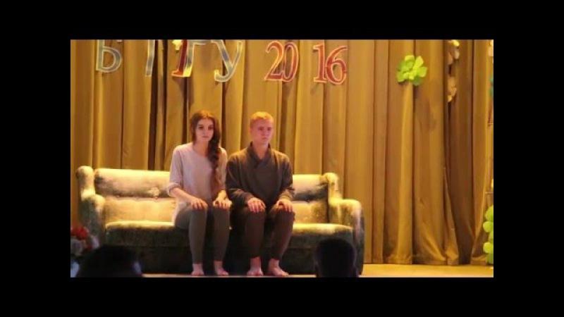 Мисс БГТУ 2016 - Творческий номер - ХТиТ - Хотиловская Оксана