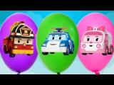 Видео для детей. Сюрпризы. Игрушки. Робокар Поли. Magic balloons surprise for kids. Learn colors. #робокарполи #вспыш #щенячийпутруль #тачки #машинки #видеодлядетей #воздушныешарики #сюрпризыдлядетей #дети #юмор #челлендж