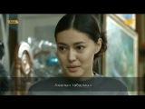 Зәуре - 12 серия (2016)