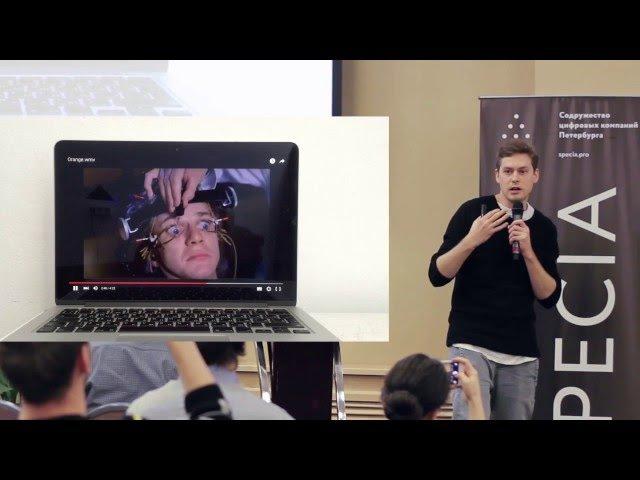 Nimax: Видео-контент: особенности создания и использования