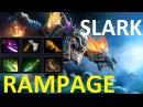 Рампага от Сларка Dota 2 Rampage from the Slark 7 05
