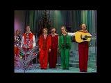 ВИА Песняры Вологда Песня Года  1976  HD