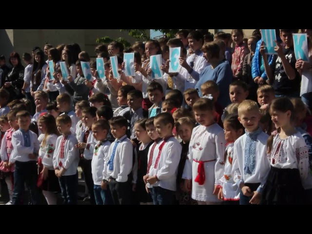 17 травня 2017 року в Перемишлянах на Львівщині відбулася VІ Всеукраїнська проща ду...