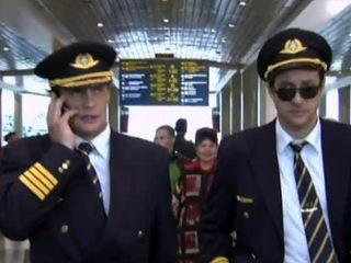 Пилот международных авиалиний Серия 7 2011 Русские