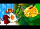Angry Birds Epic ЗЛЫЕ ПТИЧКИ ЭПИК 27 ИГРА про мультфильм Геймплей Walkthrough КРУТИЛКИНЫ