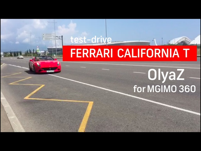 Test-drive FERRARI CALIFORNIA T by OlyaZ--Lady at the wheel specially for MGIMO 360