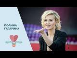 Приглашение на фестиваль от Полины Гагариной - 2016