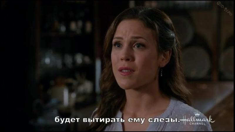 Когда Зовет Сердце - (четвертый сезон, пятая серия) / When Calls The Heart (2016-2017) - Ru-Sub