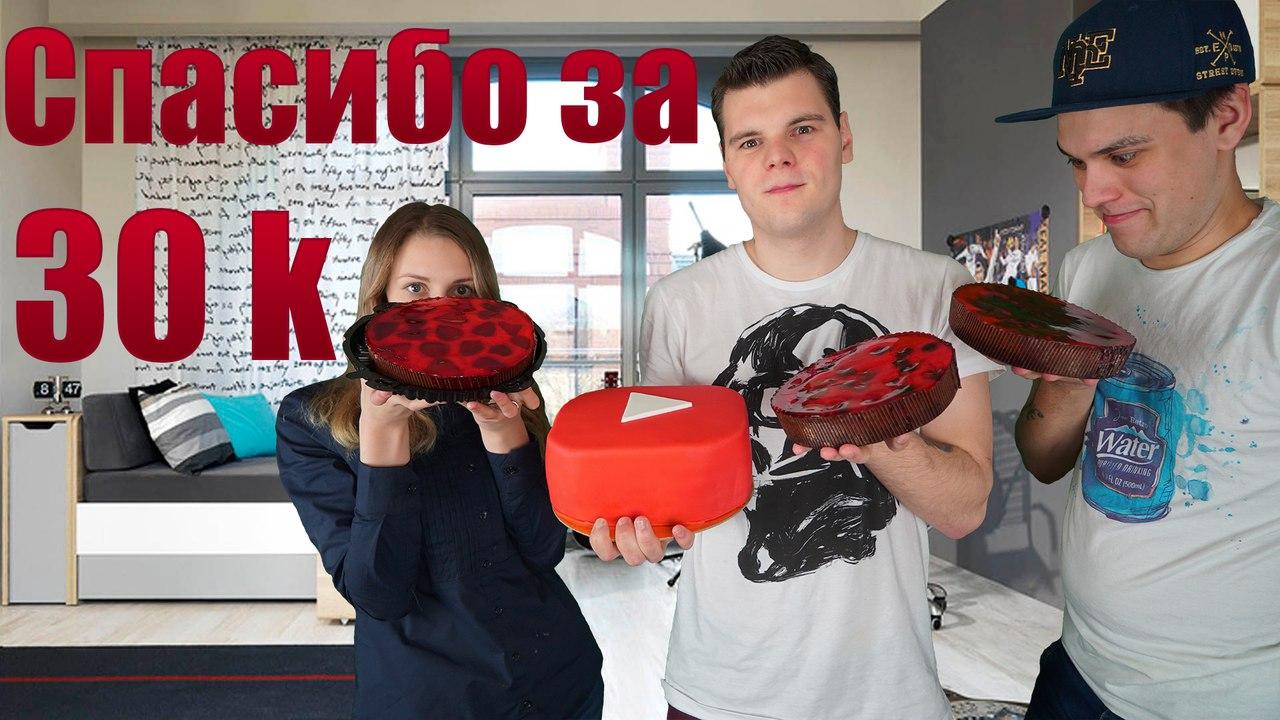 Новый сервис по раскрутке YouTube от Димы Ефименко и Святослава Гусева