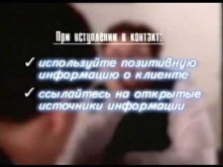 Тренинг Медиа - Холодные звонки, или поиск клиентов по телефону» - Видеокурс