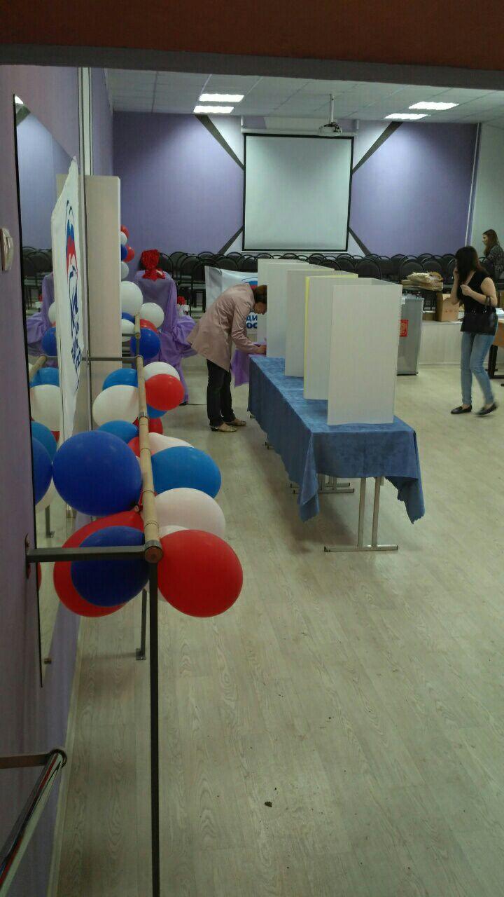 Праймериз 2016