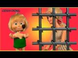 Барби мультик Барби в тюрьме у Маши Игры для девочек Игры для детей на русском Мультик с игрушками