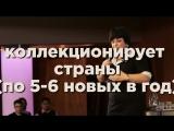 Антикоуч 14 мая. Марина Федоренко. Анонс