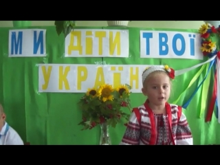 Малюки ДНЗ с.Волсвин