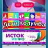 """Медиагруппа """"Центр притяжения"""""""