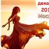 "Женский семинар ""Погружение в глубину"" • Москва"