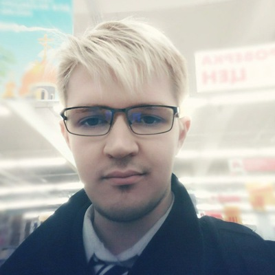 Арсений Белосохов
