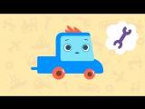 Волшебный грузовичок Пик - развивающий мультфильм для детей. Большой сборник. Все серии подряд.