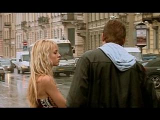 Рома и принцесса. Город соблазнов.