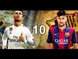 Cristiano Ronaldo vs Neymar Jr - Top 10 Skills