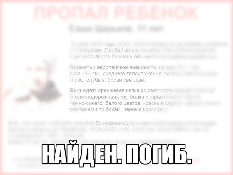 YCTKtx_bsrs.jpg