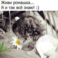 Ольга Шингирей