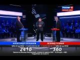 Поединок с Владимиром Соловьёвым. Проханов - Гозман 08.12.2016