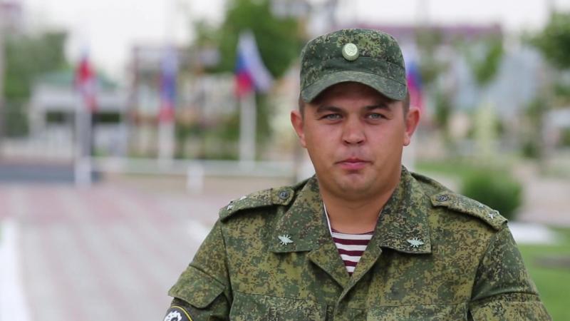 Д.ф. 46-я бригада - война и мир.wmv