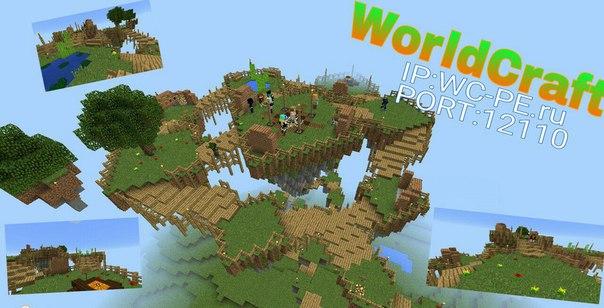 WorldCraft! [0.15]