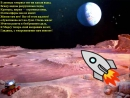 Обучающее видео про планеты солнечной системы,