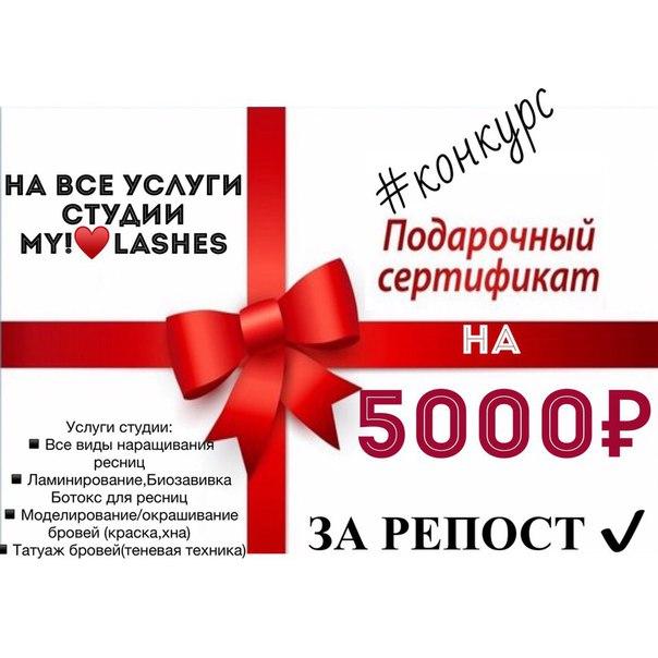 Фото №456239167 со страницы Милы Агеевой