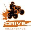 Катание на квадроциклах и багги Нижний Новгород