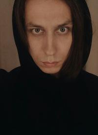 Антон Широких