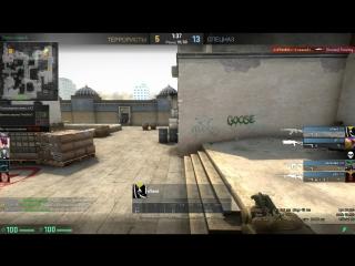 Катка в Counter Strike Global Offencive 1(часть 2)