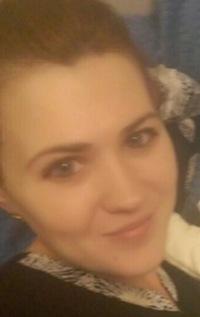 Леночка Плахутенко