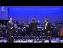 Richard Strauss - Ariadne auf Naxos / Ариадна на Наксосе Концертный зал имени П. И. Чайковского, 4 февраля 2017, рус. суб.