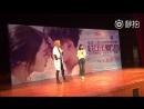 "170514 ZTao - 19 Years Old @ ""Edge of Innocence"" Roadshow in Wuhan"