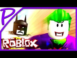 ROBLOX #5 (Super Hero Tycoon). Игра как МУЛЬТ для ДЕТЕЙ #РАЗВЛЕКАЙКА